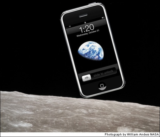 earth gizmodo